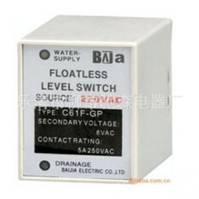 质量三包供应C61F-GP液位时间继电器 液位控制器