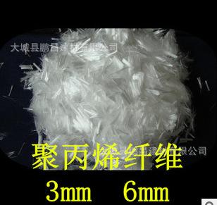 大城鹏昌厂家生产聚丙烯纤维