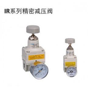 百灵BLCH 气源处理精密减压阀IR2020-02
