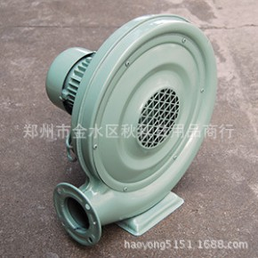550W塑料壳铁叶风机 气模风机 卡通风机 离心风机