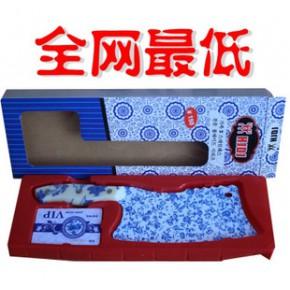 跑江湖新产品 青花瓷菜刀 刀具 切砍两用刀 冰点刀 钨钢刀