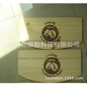 木制品烙印机,工艺品烫印机,椅子烙印机,木制厨房用具烙印机