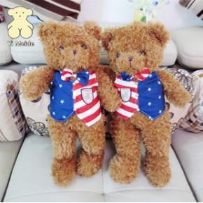 超可爱美国泰迪熊穿衣国旗毛绒玩偶抱抱熊公仔送女友生日礼物