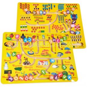 数字母找位儿童早教26个英文字母走位 迷宫 幼儿益智类木制玩具
