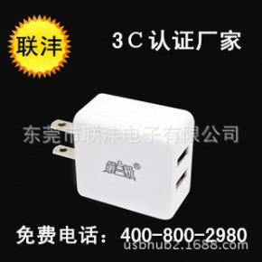lgv8冲电器 新款卡通带线充电器批发 mp3充电器1a