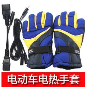 开关控温48V-60V电动车电热自发热电加热电暧电瓶车手套冬季保暖