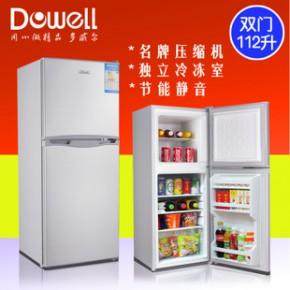 多威尔BCD-112 家用双门冷藏冷冻小冰箱/可带锁/宿舍用