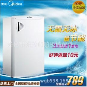 :美的(Midea) BC-90M(E) 90升 单门冰箱(白色)