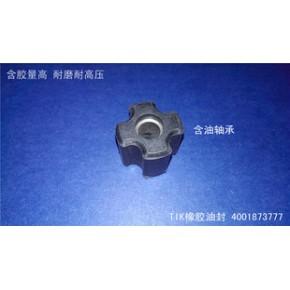 TIK优质橡胶 含油轴承 油锯通用 品质保证