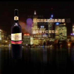 法国原瓶进口红酒厂家批发特价干红葡萄酒代理长城智利拉菲红酒