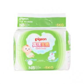贝亲 真绵实感婴儿纸尿裤 NB36片适合0-5公斤 新生儿尿不湿 MA35