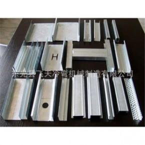 轻钢龙骨成型设备 金属成型设备 彩石瓦设备