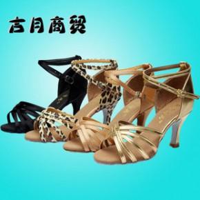 拉丁舞鞋女成人中跟 女拉丁鞋软底舞蹈鞋跳舞鞋 交谊舞 免费拿样