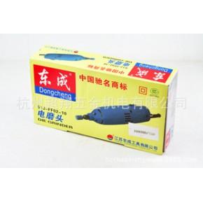 东成S1J-FF02-10电磨头(10mm 903款) 打磨机 电动工具