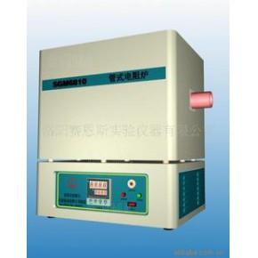 SGM6813A真空气氛管式电阻炉1300℃