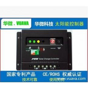华微太阳能控制器30A电流12V/24V通用 家用路灯用