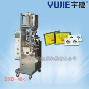 小袋三边封颗粒包装机,干燥剂包装机,防潮剂包装机DXD-40AK