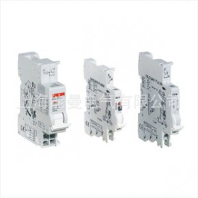 DZ47 C65 小型断路器MX+OF分励辅助 附件