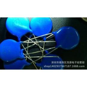 2KV 471 高压瓷片电容 可售样品
