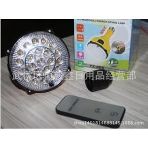LED一度神灯 万能遥控手电灯节能灯 跑江湖地摊热卖新产品
