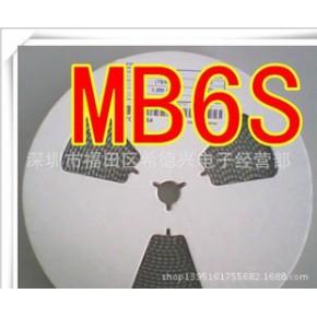 企业集采MB6F桥堆 整流桥 桥式整流器 贴片整流器 现货热卖中