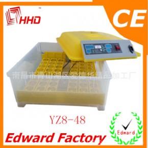 新款48枚孵化器 透明孵化机 小型全自动孵蛋器