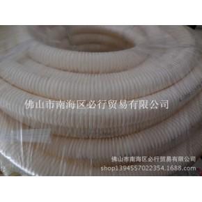 联塑PVC阻燃绝缘电线管波纹管DN32