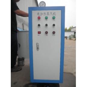 全自动电加热蒸汽机,节能环保电蒸汽发生,电蒸汽机