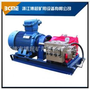 BPW315/16电动柱塞泵高压喷雾煤尘泵