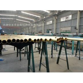铜管,厂家直销,铜管化学成分 黄铜管,离心铸造耐磨锡青铜套