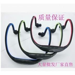 运动插卡耳机头戴式挂耳式 时尚运动型无线插卡耳机MP3FM收音功能