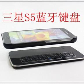 新品三星 galaxy S5  侧滑蓝牙键盘 I9600 蓝牙键盘 分体式 键盘