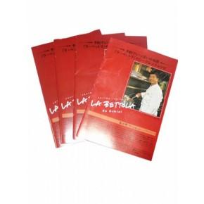 广州飞越纸品有限公司专业提供画册|宣传册