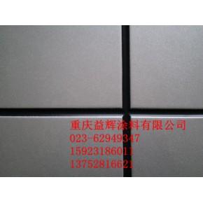 重庆氟碳漆墙面氟碳漆金属氟碳漆钢结构氟碳漆