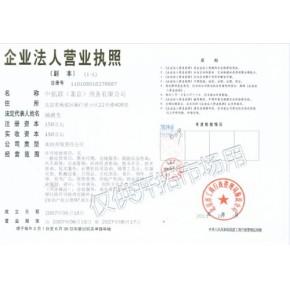 中航联(北京)商务有限公司面向全国招收机票代理商