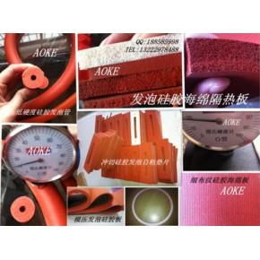 硅胶海绵板|硅胶海绵条