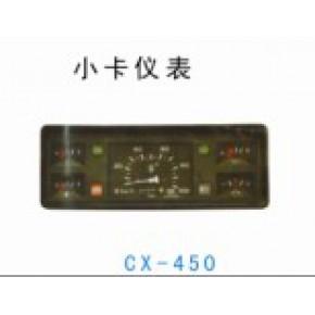 哪里专业销售小卡之星汽配配件-青州科新汽配