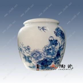陶瓷茶叶罐子,密封罐子,药材罐子,景德镇陶瓷厂家