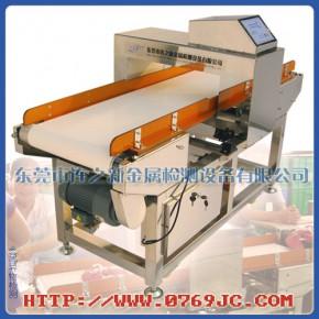 纸厂金属探测机