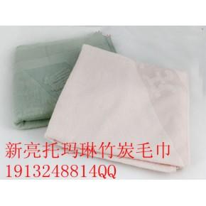 新亮纳米竹纤维毛巾天津厂家热销
