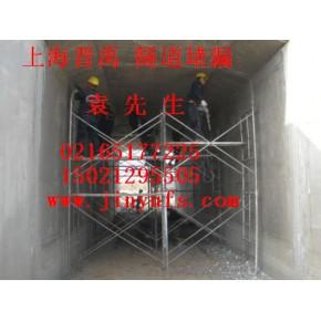 上海晋禹公司隧道涵洞渗漏防水堵漏工程