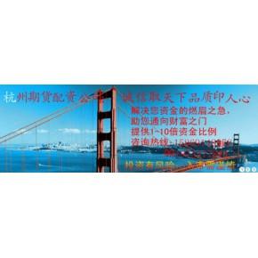 杭州掘金投资管理有限公司