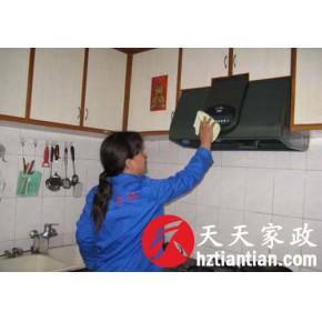 杭州家政公司保洁清洗选天天