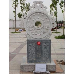 石雕和谐玉璧,钱币,广场石雕,嘉祥石雕,城市雕塑