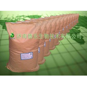 低聚果糖 FOS-95粉