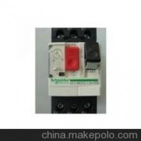 特价GV2ME01C施耐德电机保护器