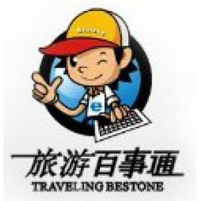 重庆丰都鬼城特价游,旅游就选海外