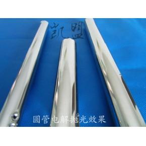 电解抛光工艺 长寿命电解抛光液