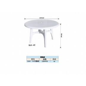 优质塑料休闲桌椅供应,,质量上乘