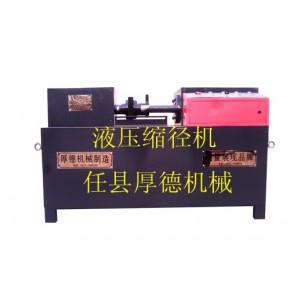 小型缩径机 小型无压痕缩径机生产厂家